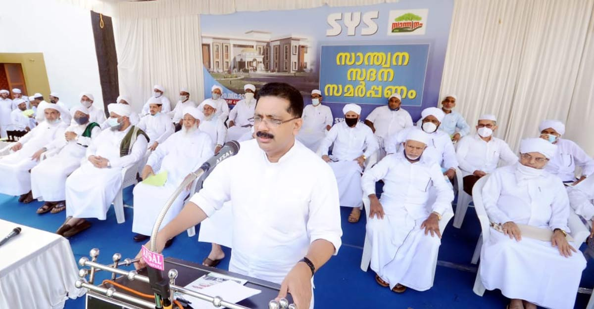 SYS destitute home a model for society, says Speaker P Sreeramakrishnan
