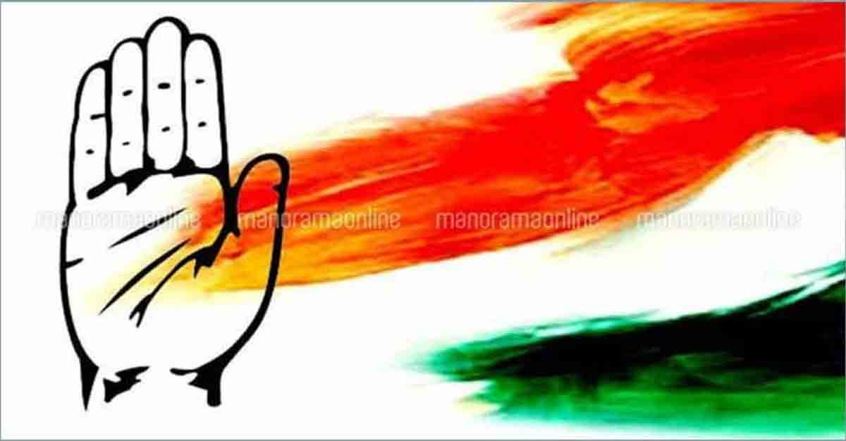 Opinion   Lesson 1 from local body poll rout of Congress in Kerala – a public policy panel