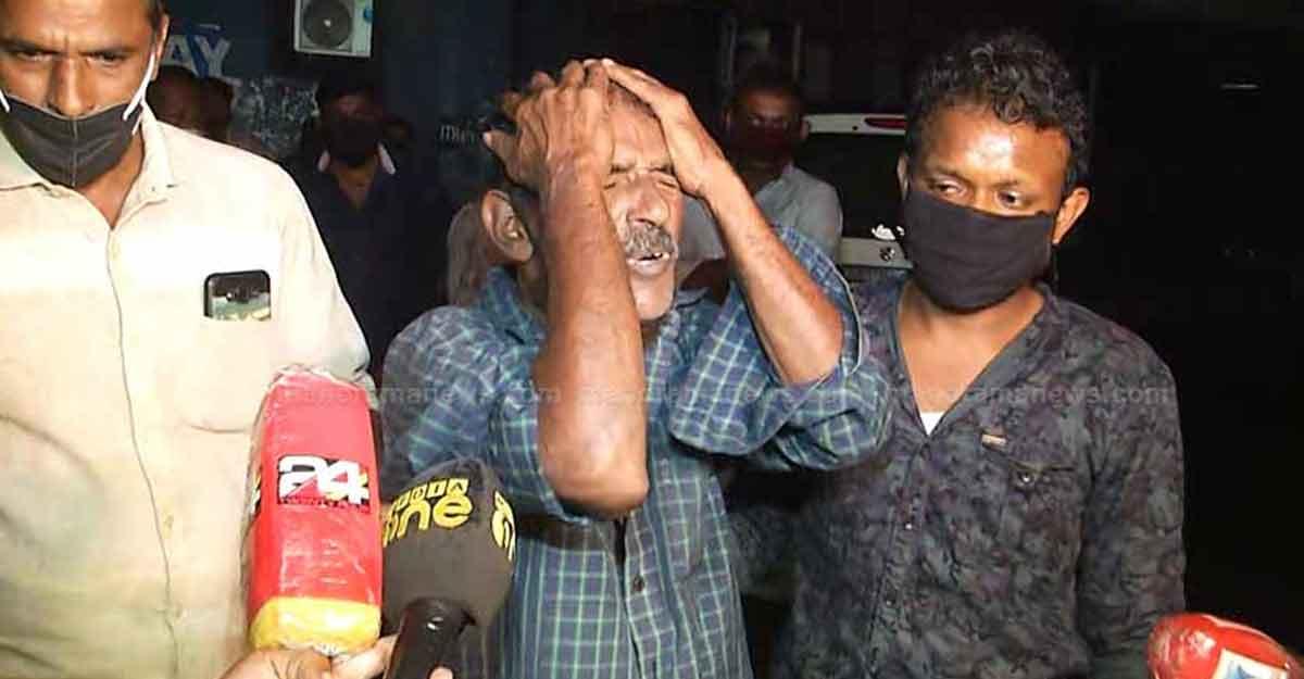Man in judicial custody dies while undergoing treatment in Kottayam
