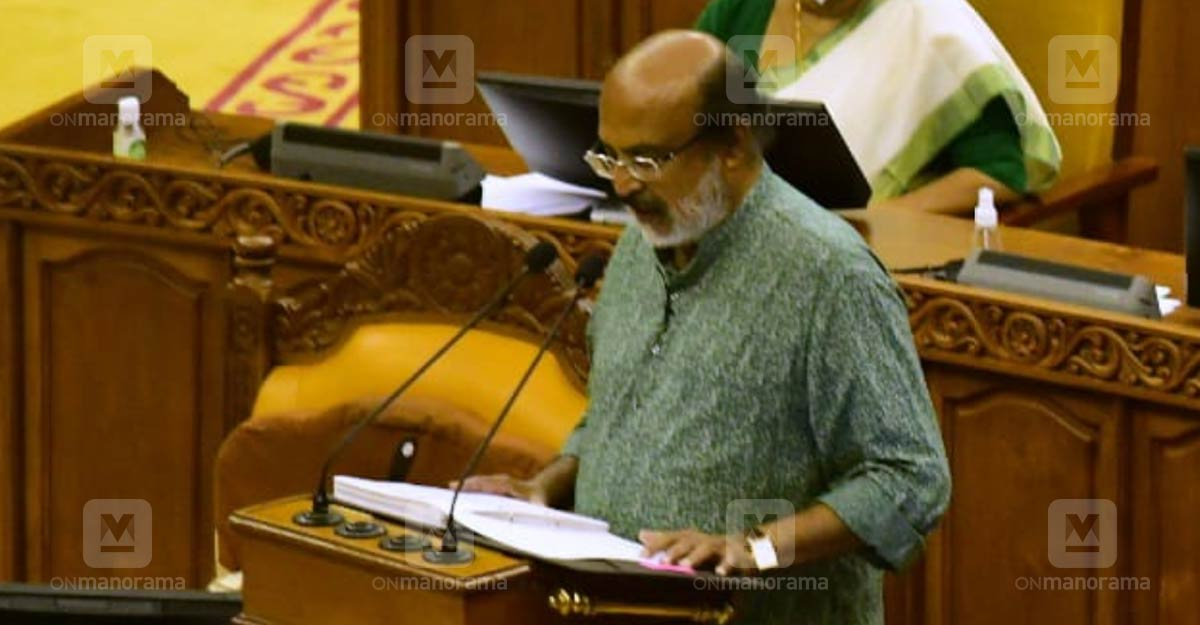 Key points from Kerala Budget 2021