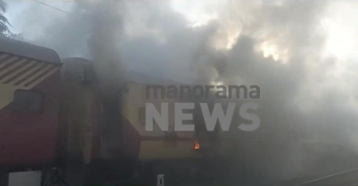 Mangalore-Thiruvananthapuram Malabar Express catches fire near Varkala, no one hurt