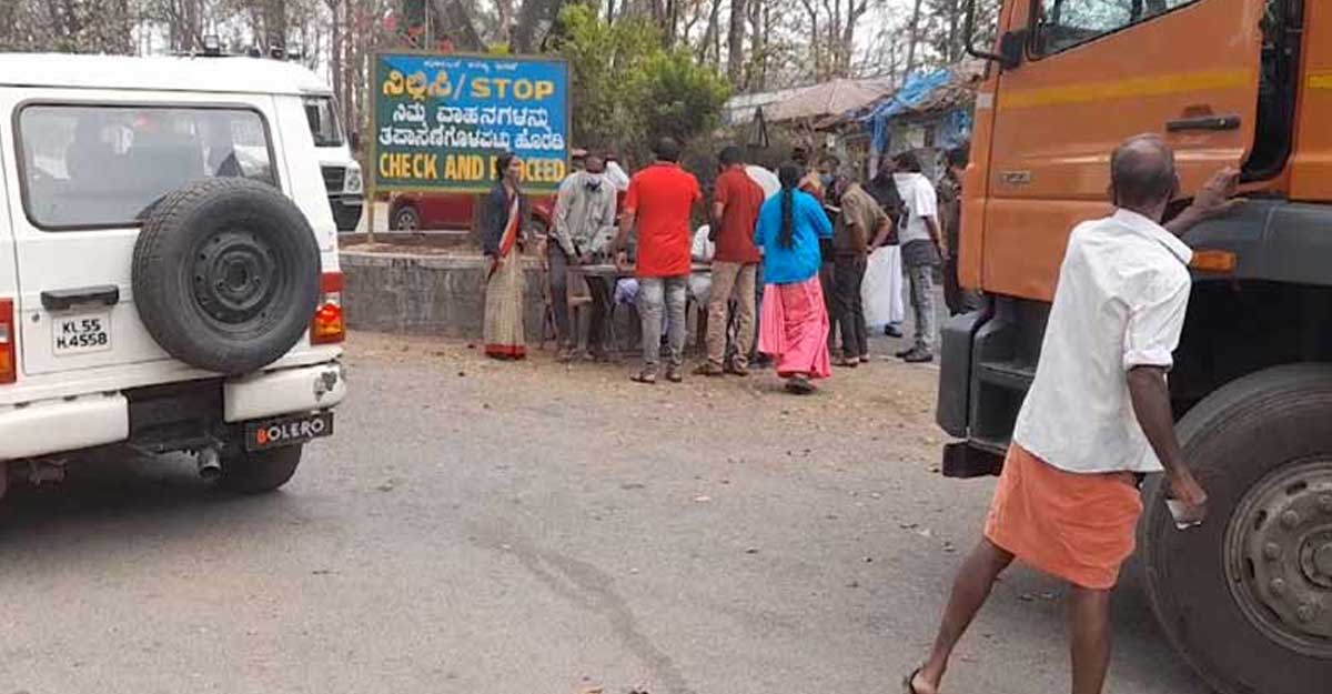 COVID surge in Kerala: Karnataka, Tamil Nadu step up vigil at borders