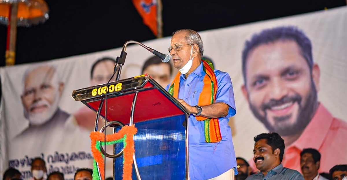 'Metro Man' E Sreedharan formally joins BJP