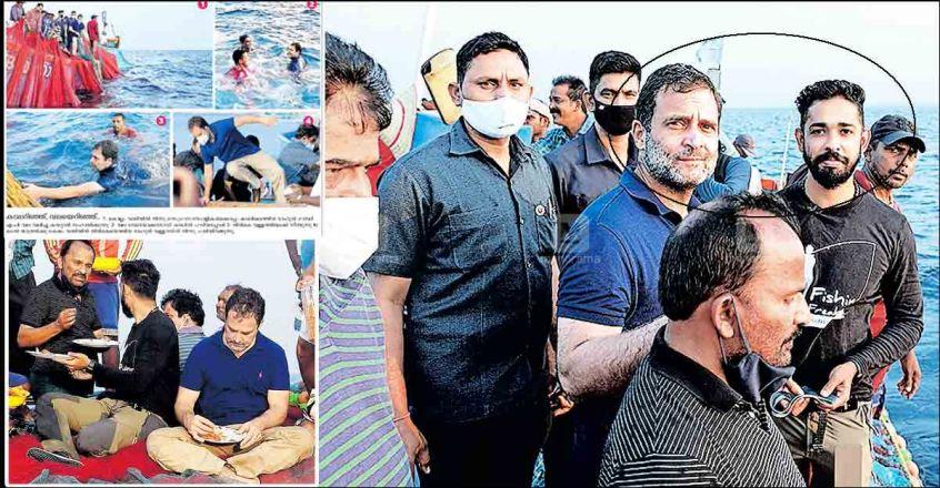Kerala vlogger Sebin saw Rahul Gandhi's sea trip up close