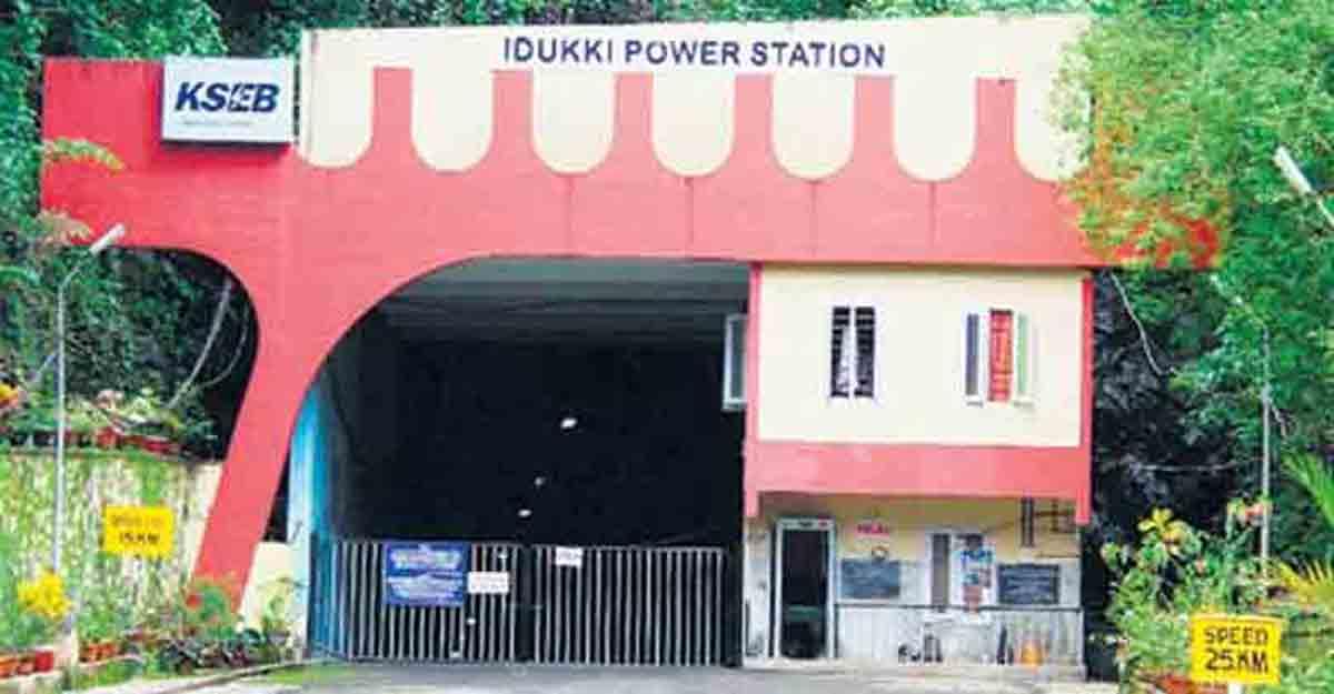 Blast at Moolamattom power house, load-shedding imposed in Kerala