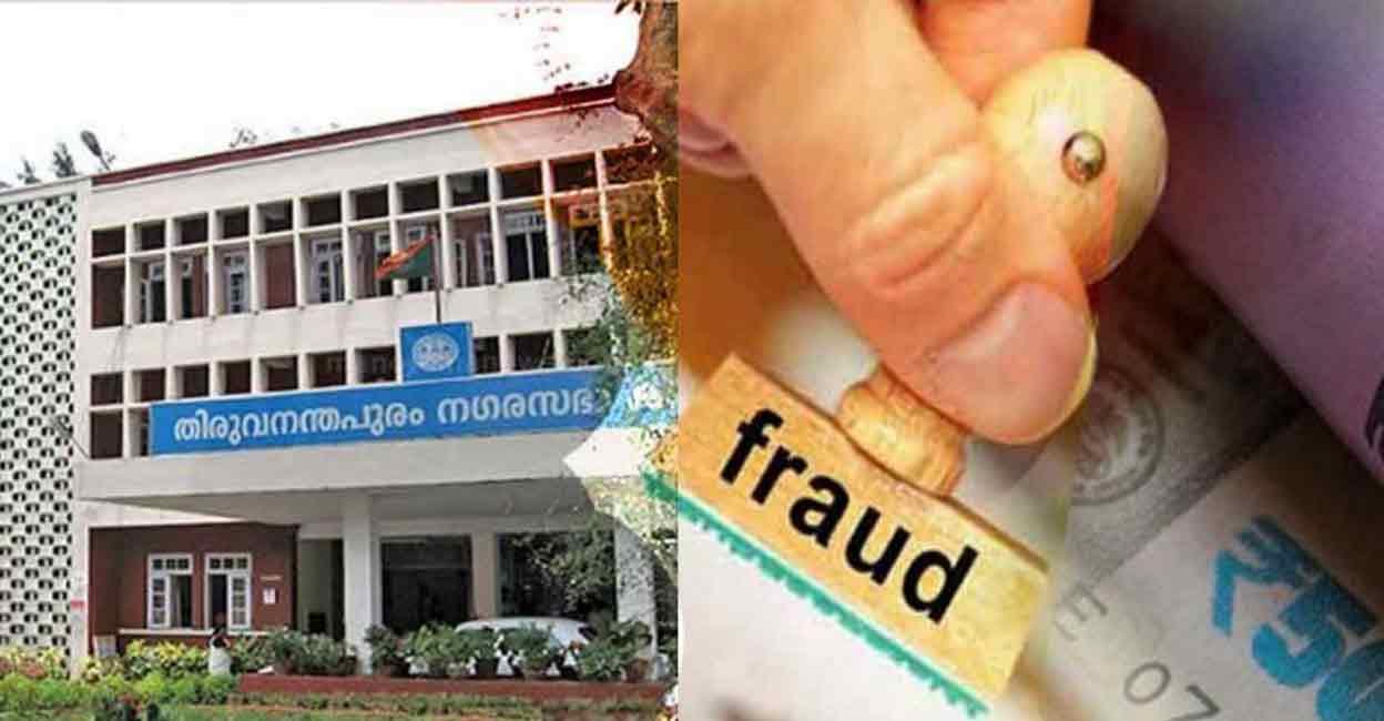 tvm corporation fraud.