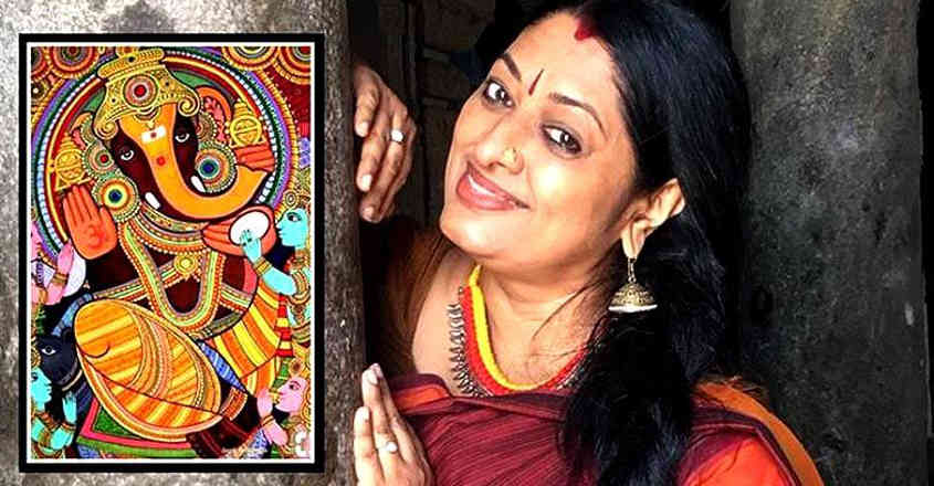 Know why actress Urmila Unni is a staunch Ganesha devotee