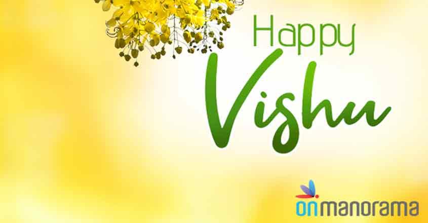 Vishu Card 2 new