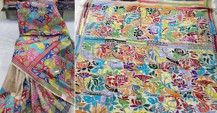 Bengali Kantha embroidery