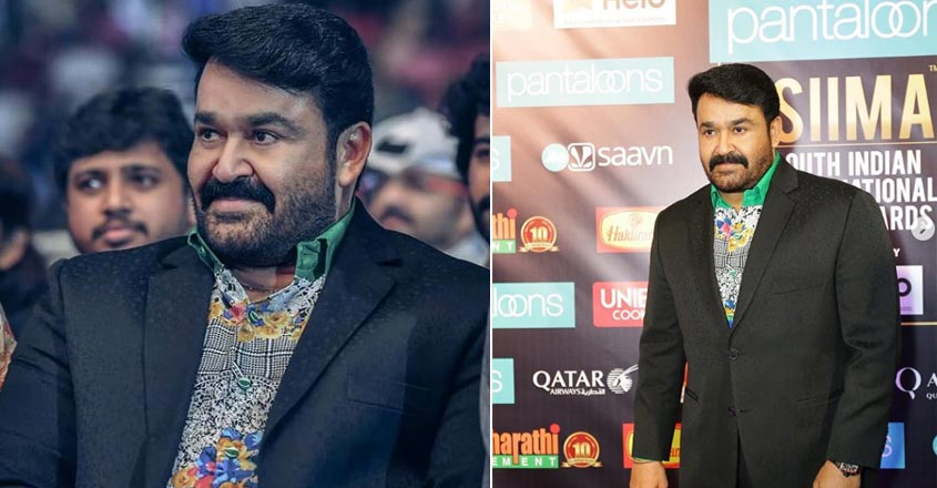 simma-red-carpet-mohanlal