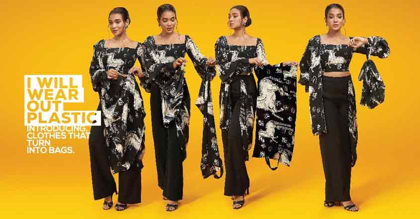 Fashion designer Masaba Gupta has launched a clothing line 'I Will Wear Out Plastic', that features clothes, with detachable bags built within the garment itself. The collection is part of a UNEP India and Ogilvy India campaign that works on phasing out single use plastic.