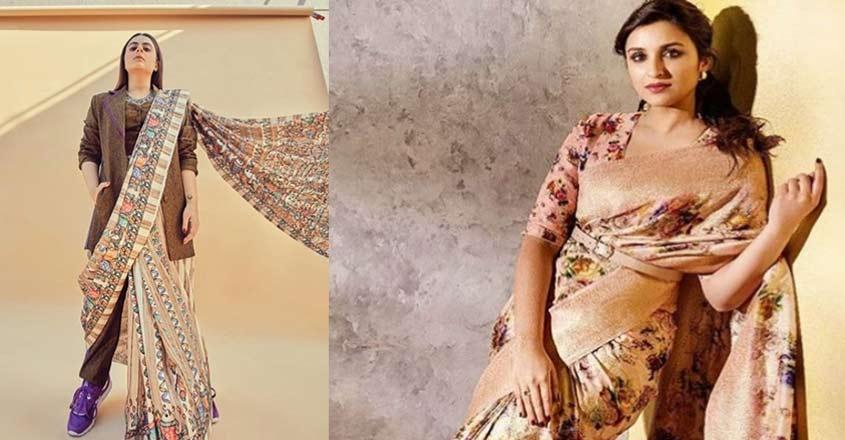 experiment-with-sari