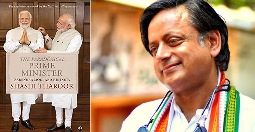 Tharoor's pen vs Modi's might