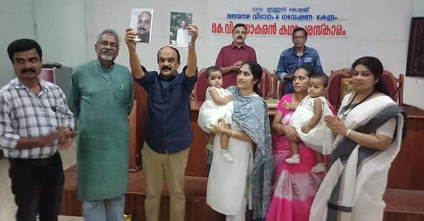 Now, Sudhakaran's twin books surprise readers