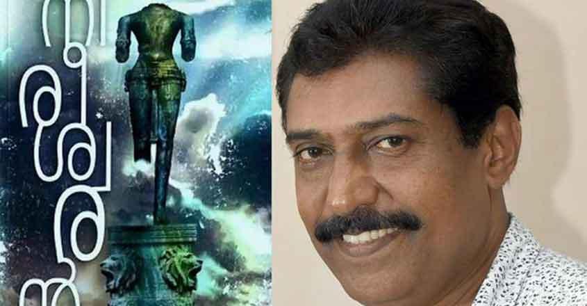 James's work 'Nireeswaran' bags Vayalar Award