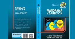 Manorama Yearbook Collectors' Edition now on sale in Flipkart Big Billion Days. Grab it