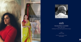 Santati, an exhibition as tribute to Mahatma, now immortalised in a book