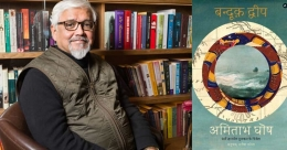 Amitav Ghosh's 'Gun Island' now available in Hindi, Marathi, Malayalam
