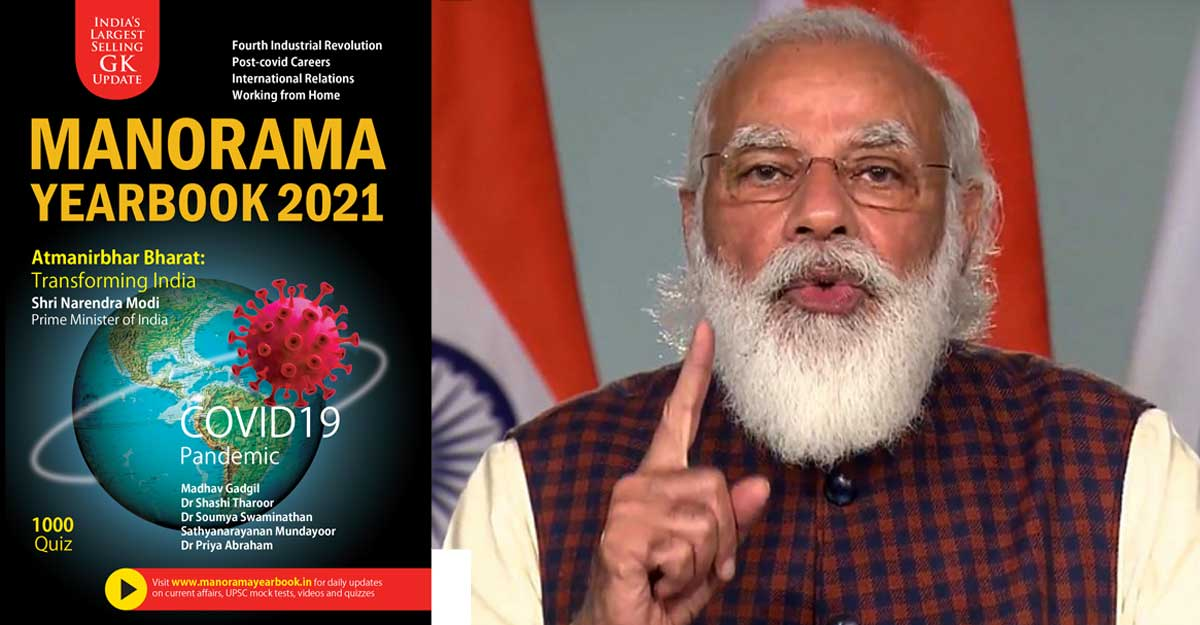 For India, 2020 will be known as year of internal discovery: PM Modi writes in Manorama Yearbook