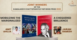 Amit Ahuja, Jairam Ramesh jointly win Kamaladevi Chattopadhyay NIF Book Prize