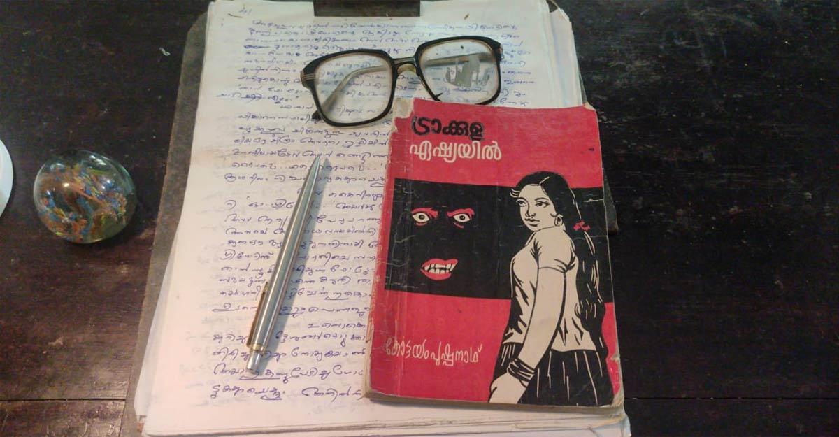 kottayam-pushpanath-books-c