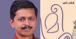 Translation of S Hareesh's 'Moustache' in JCB 2020 shortlist
