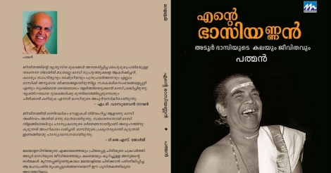 The book has been written by Bhasi's younger brother K Padmanabhan Nair