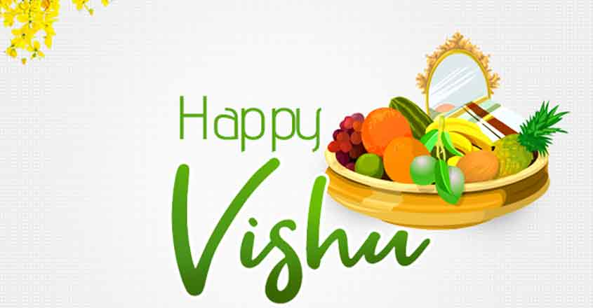 Vishu-greeting-card