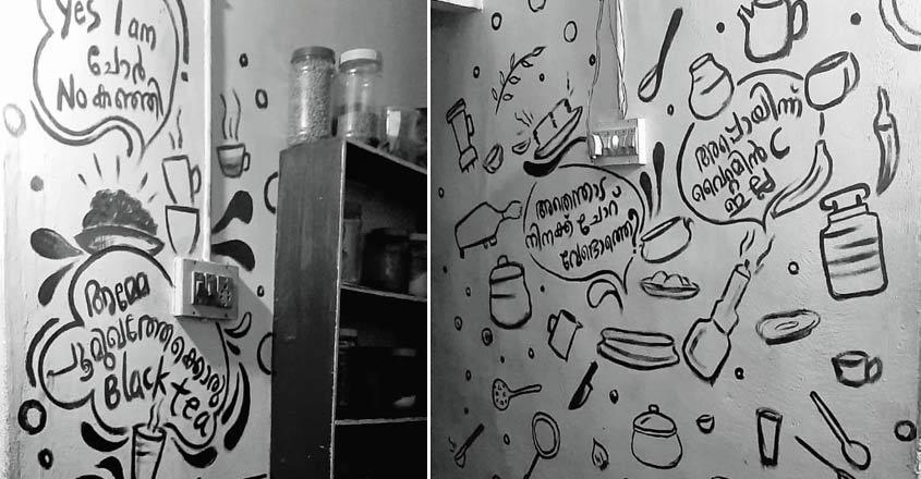 kitchen-craft