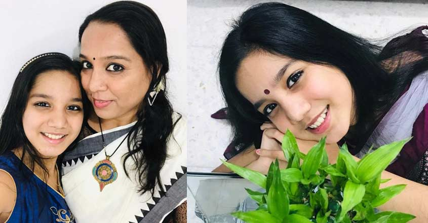 Forensic Actress Thamanna S Colourful Dreams Of Her Thrissur House