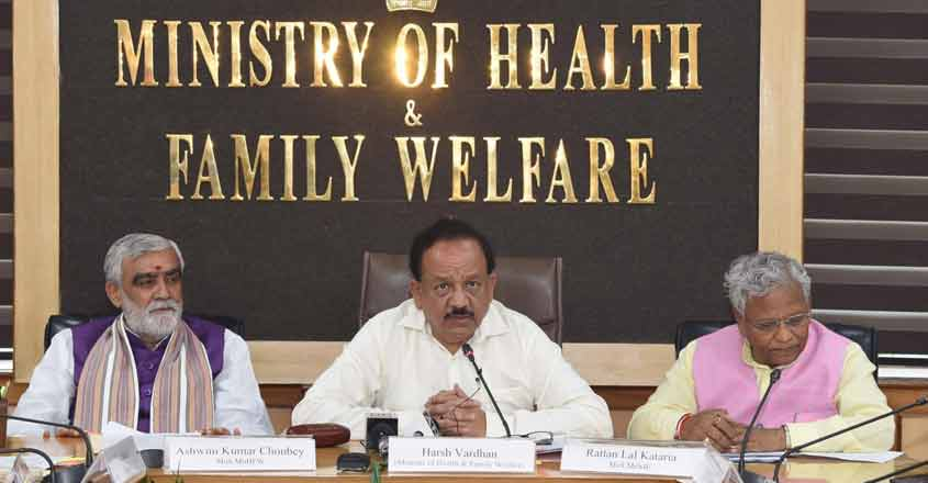 New Delhi: Union Health and Family Welfare Minister Harsh Vardhan accompanied by Union MoS Health and Family Welfare Ashwini Kumar Chaubey and Union MoS Social Justice and Empowerment Rattan Lal Kataria, addresses at the signing of an MoU between the Department of Social Justice, Ministry of Social Justice and Empowerment and National AIDS Control Organisation (NACO), Ministry of Health and Family Welfare in New Delhi on Aug 26, 2019. (Photo: IANS/PIB)
