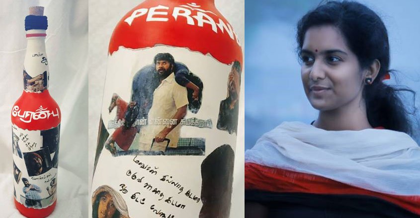 Aparna's Peranbu bottle art is a rage among Mammootty fans