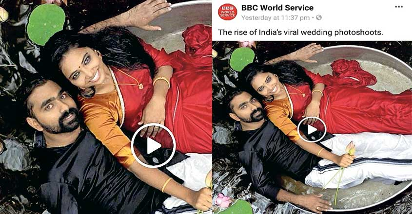 Kerala Viral Photoshoot