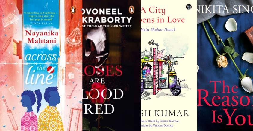 books-valentines-day