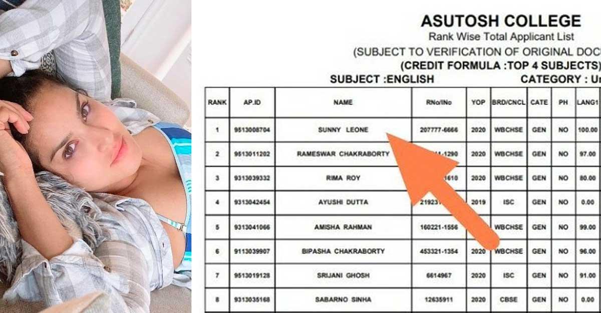 sunny leone tops college list
