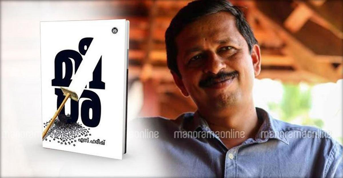 S Hareesh's novel 'Meesha' wins Kerala Sahitya Akademi Award