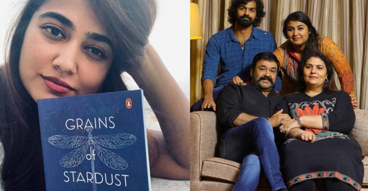 It's a proud moment for Mohanlal as he unveils daughter's book 'Grains of Stardust'