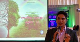 Snehaj Sreenivas named IQA India director