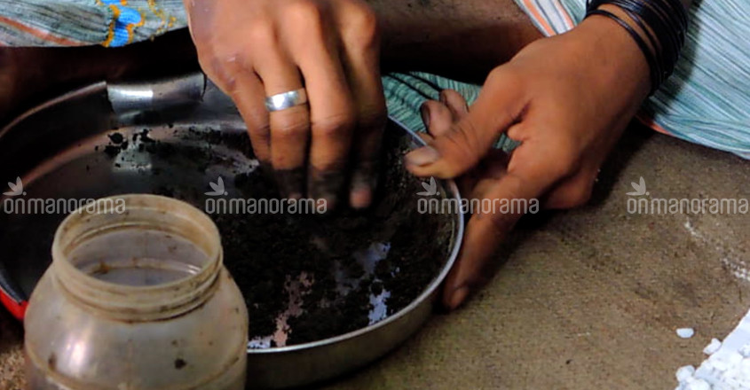 Mixing puranakallu