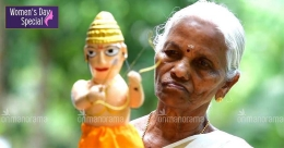 Padma Shri Pankajakshi Amma's 'lip service' keeps a dying art alive
