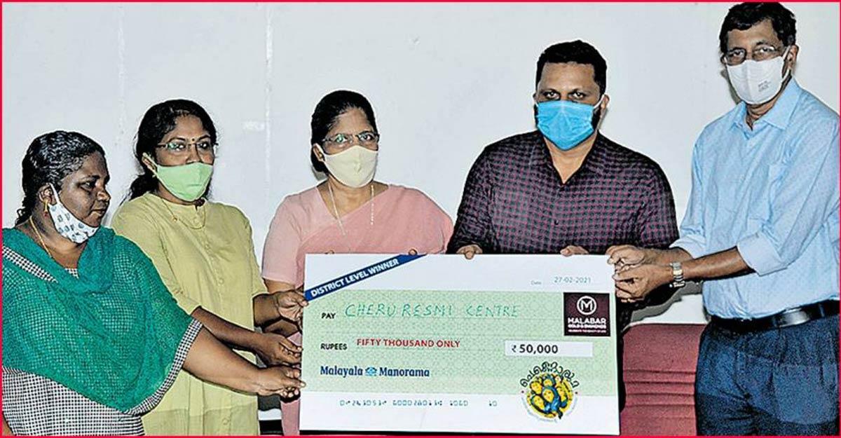 District-level winners of 'Pennoruma Season 2' awards announced