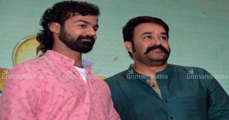 Aadhi-Odiyan movie launch