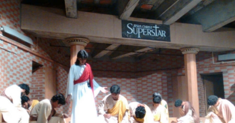 Jesus Christ Superstar play