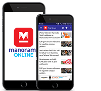 MANORAMA ONLINE  APP