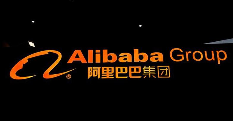 Alibaba's Singles' Day sales hit 31.82 billion, breach last year's record