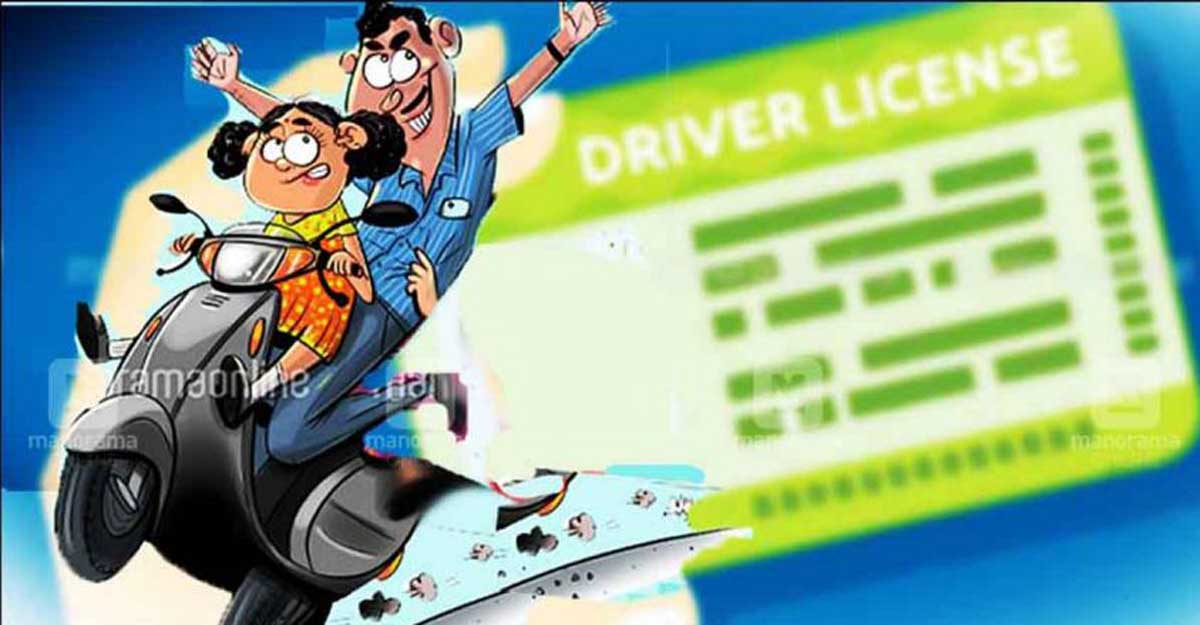 Hereafter, get your Driving Licence, RC delivered at your home by Speed Post