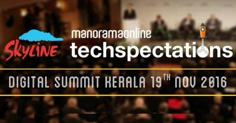 Manorama Online to host Techspectations 2016 digital summit in Kochi