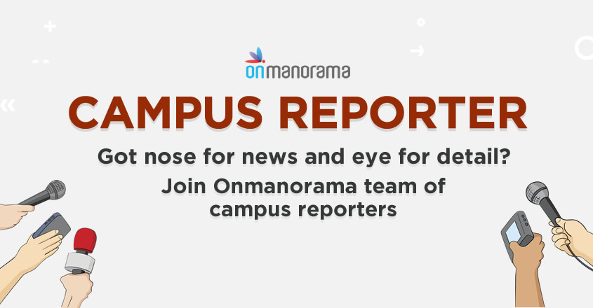 Onmanorama launches Campus Reporter