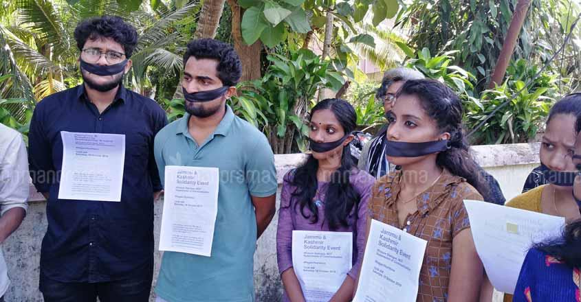 Don't keep Kashmiris mouth shut! Students, Kannan Gopinathan on same page