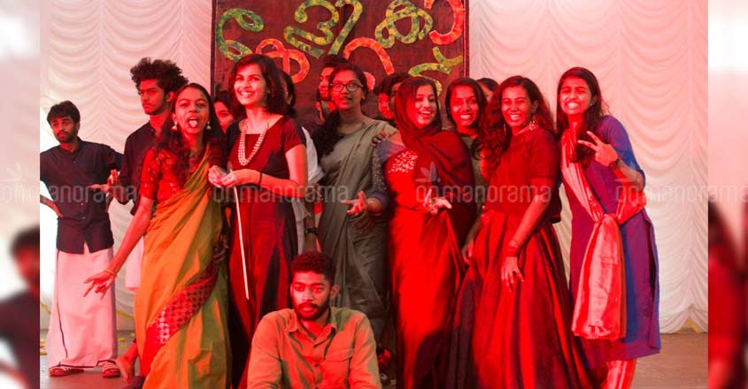 Painted red, Govt Law College calls for inclusion, invites trans-woman to inaugurate students union